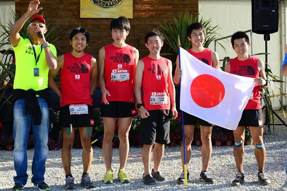 90_team_japan
