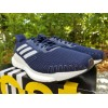 ADIDAS SolarBoost 19 Homme...